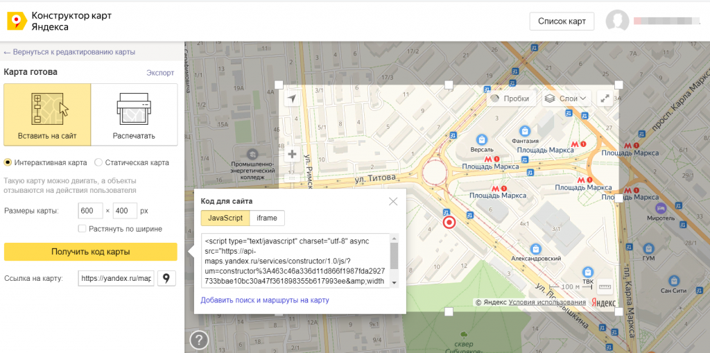 Как добавить карту яндекс на свой сайт